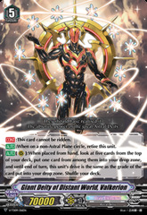 Giant Deity of Distant World, Valkerion - V-TD09/016EN - RRR - Foil