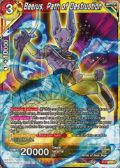 Beerus, Path of Destruction - P-173 - PR