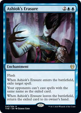 Ashioks Erasure