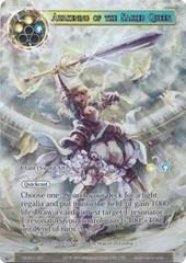 Awakening of the Sacred Queen - SDAO1-021 - ST - Full Art