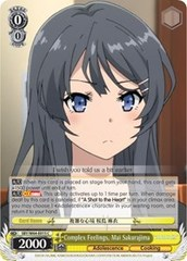 Complex Feelings, Mai Sakurajima - SBY/W64-E015 - C