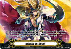 ▽ Imaginary Gift Marker [Accel II] - Blazing Lion, Platina Ezel - V-GM2/0049EN - GM (FOIL) [V-CS02]