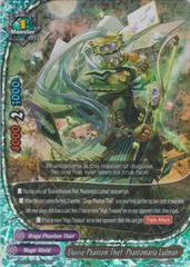 Elusive Phantom Thief, Phantomaria Ludman - S-BT07/0009EN - RR