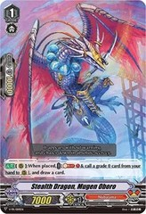 Stealth Dragon, Mugen Oboro - V-PR/0119EN - PR
