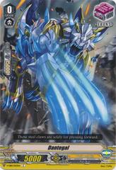 Dantegal - V-EB10/043EN - C