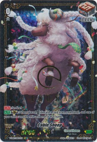 Cable Sheep - V-EB10/SSR07EN - SSR