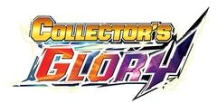 Collector's Glory Vol. 1 Album