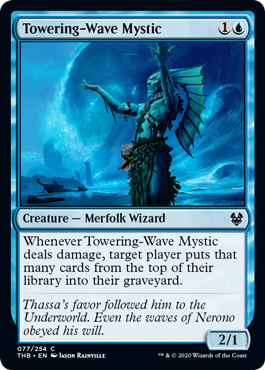 Towering-Wave Mystic - Foil
