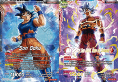Son Goku // Ultra Instinct Son Goku, Hero of Universe 7 - SD11-01 - ST