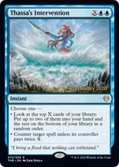 Thassas Intervention - Foil - Prerelease Promo