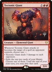Tectonic Giant - Foil - Promo Pack