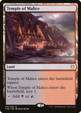 Temple of Malice - Foil - Promo Pack