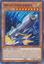 Arcjet Lightcraft - IGAS-EN017 - Rare - 1st Edition