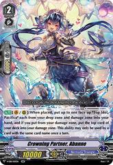 Crowning Partner, Abanne - V-EB11/013EN - RR