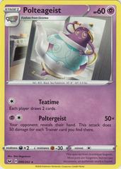 Polteageist - 090/202 - Rare