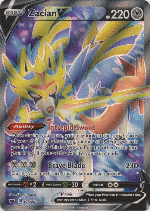 Dragon Ball Card Game Prism Secrète D-933