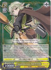 Natural Adventurer, High Elf Archer - GBS/S63-E002 - RR