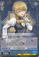 Guild's Poster Girl, Guild Girl - GBS/S63-E060 - RR