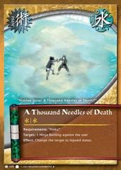 A Thousand Needles of Death - J-035 - Uncommon - Unlimited Edition
