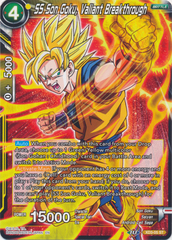 SS Son Goku, Valiant Breakthrough - XD3-05 - ST - Foil