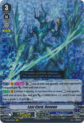 Last Card, Revonn - V-EB12/003EN - VR