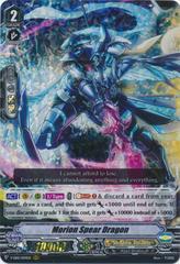 Morion Spear Dragon - V-EB12/004EN - RRR