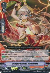 Dragon Dancer, Anastasia - V-EB12/015EN - RR