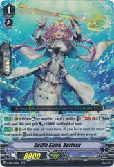 Battle Siren, Nerissa - V-EB12/018EN - RR