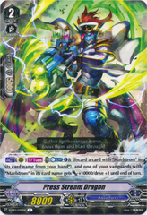 Press Stream Dragon - V-EB12/030EN - R