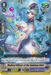 Medical Officer of the Rainbow Elixir - V-EB12/066EN - C