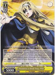 Resolution to Break Away, Alice - SAO/S65-E002 - RR