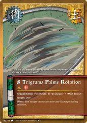 8 Trigrams Palms Rotation - J-143 - Rare - Unlimited Edition - Diamond Foil