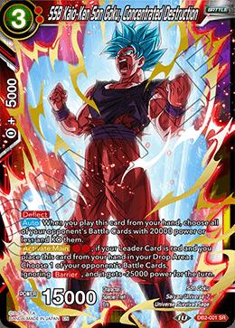 SSB Kaio-Ken Son Goku, Concentrated Destruction - DB2-001 - SR
