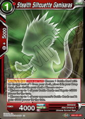 Stealth Silhouette Gamisaras - DB2-021 - UC - Foil