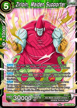 Zirloin, Maiden Supporter - DB2-078 - SR