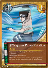 8 Trigrams Palms Rotation - J-US019 - Rare - 1st Edition - Wavy Foil