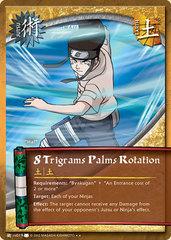 8 Trigrams Palms Rotation - J-US019 - Rare - Unlimited Edition - Wavy Foil