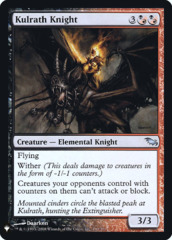 Kulrath Knight - Foil