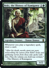 Reki, the History of Kamigawa - Foil
