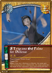 8 Trigrams 64 Palms for Defense - J-291 - Rare - Unlimited Edition - Foil