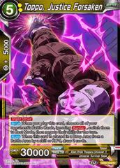 Toppo, Justice Forsaken - DB2-124 - R