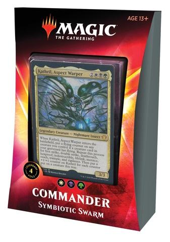 Ikoria Lair of Behemoths Commander 2020 Symbiotic Swarm