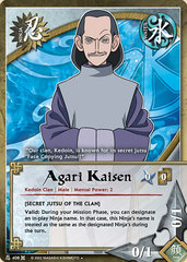 Agari Kaisen - N-408 - Uncommon - Unlimited Edition - Foil