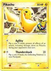 Pikachu - 012 - 10th Anniversary Promo