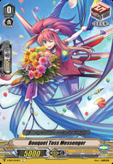 Bouquet Toss Messenger - V-EB13/044EN - C