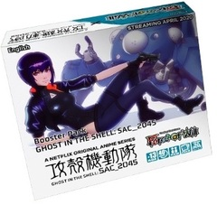 Force of Will: Ghost in the Shell SAC_2045 Booster Box