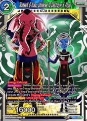 Rumsshi & Kusu, Universe 10 Destroyer & Angel - DB2-173 - DAR