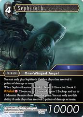 Sephiroth - 11-130L