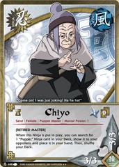 Chiyo - N-488 -  - 1st Edition