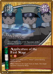 Application of the First Stage - J-214 -  - 1st Edition - Foil